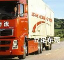 供应东莞到上海货运图片
