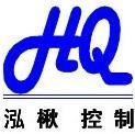 泓楸过程控制(上海)有限公司