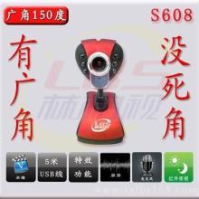 USB工业用摄像头模组,广告机广角摄像头模组150度工业红外摄像头批发