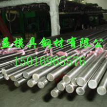 供应广东316圆棒