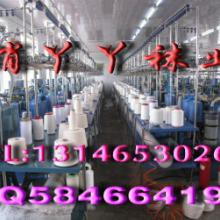 供应外贸便宜袜子批发厂家库存袜子批发