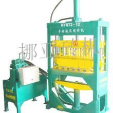 供应挪亚小型制砖机械液压砖机1人生产