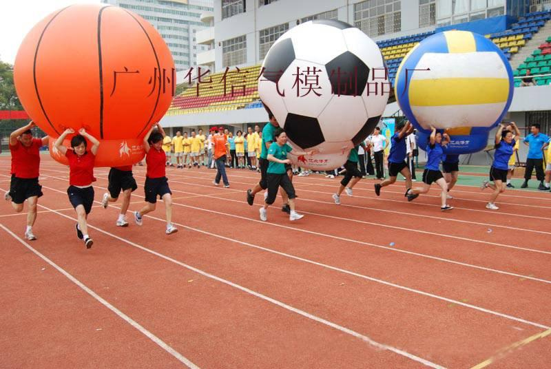 供应充气体育运动项目系列,动感五环,百发百中,运转乾坤,雷霆鼓活力球