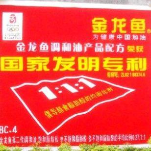 陕西墙体广告施工随州墙体广告图片