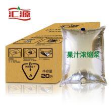 供应BIB袋装20L10苹果饮料浓缩液,汇源纯天然浓缩果汁口味好批发