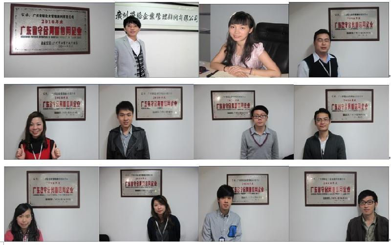 供应广州文教体育用品公司