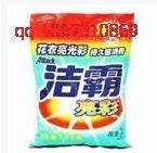 洁霸亮彩无磷洗衣粉1100g