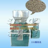 山东济宁330型饲料颗粒机养殖户专图片