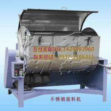 供应不锈钢卧式混合搅拌机 化工食品搅拌机