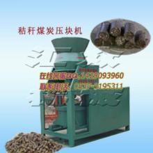 供应麦类秸秆压块机,麦类秸秆压块机直销,汇众麦类秸秆压块机
