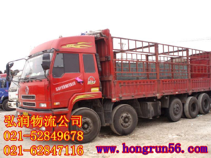 上海/上海危险品运输车辆上海危险品物流上海危险品运输公司...