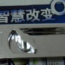 供应深圳福永铝合金智能锁供应商,铝合金智能锁销售,供应铝合金智能锁批发