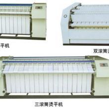 厂价特供申达宾馆酒店整熨设备洗涤机械设备