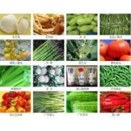 福利礼盒礼品卡蔬菜礼盒团购图片