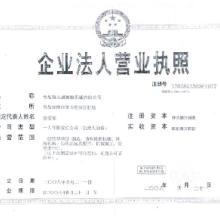 青岛橡胶机械名优厂家 推荐青岛锦九洲橡胶机械 胶南液压机械厂