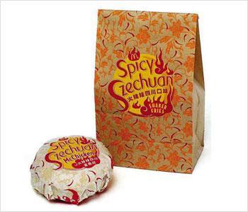 汉堡包装纸_汉堡包装纸供货商_供应汉堡纸汉