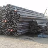 供应SA-106B锅炉管