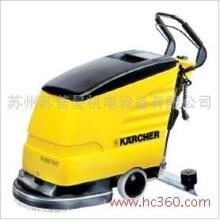 供应凯驰BD530Bp洗地机