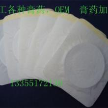 供应多种医用卫生材料/敷料布/离型纸