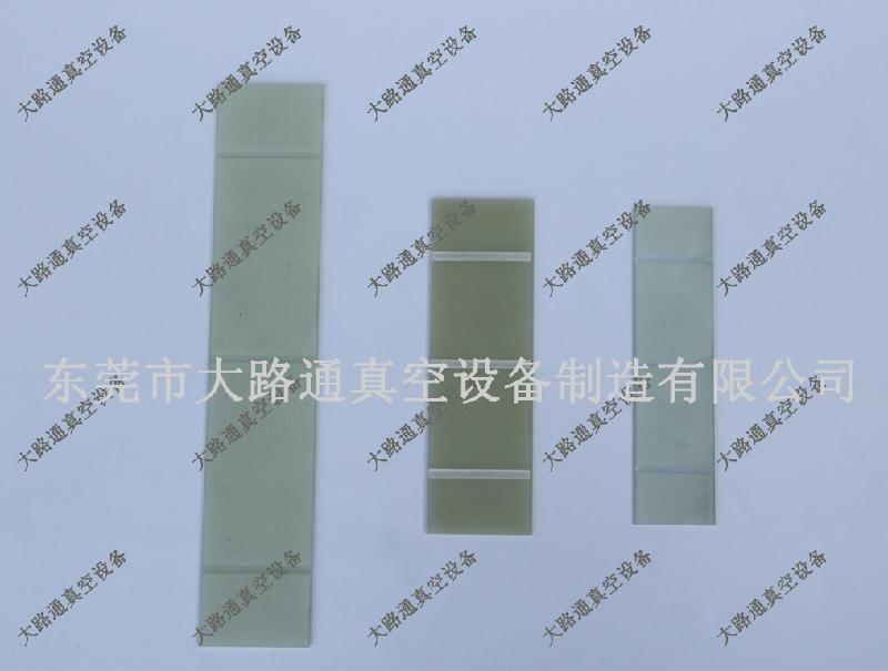 普旭真空泵_普旭真空泵供应商_供应南京BUS