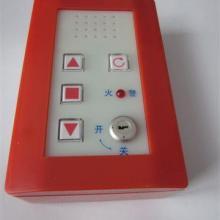 供应防火锁盒 防火电机锁盒 电子开关盒