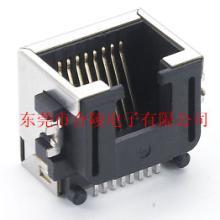 供应贴片式带滤波器RJ45网络插座RJ45母座SMT带变压器批发