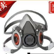 3M6200半面型防护面罩图片