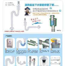 供应防臭下水伸缩管批发