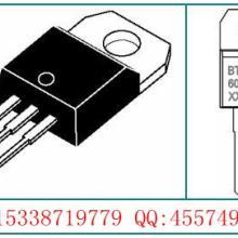 供应双向可控硅BTA24-800B
