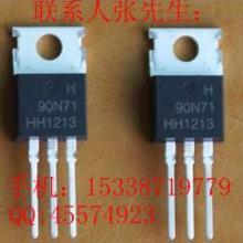 供应90A71V场效应管H90N71代RU6099RIRF3205图片