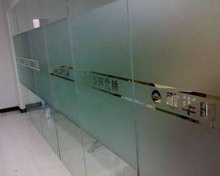 北京玻璃贴膜办公磨砂膜图片