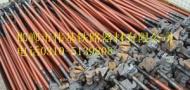 邯郸市伟基铁路器材有限公司总部