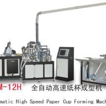 供应纸杯机成本核算,纸杯机,纸碗机