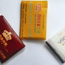 福清广告纸巾 福清纸巾价格 定做盒抽纸巾 擦手纸巾