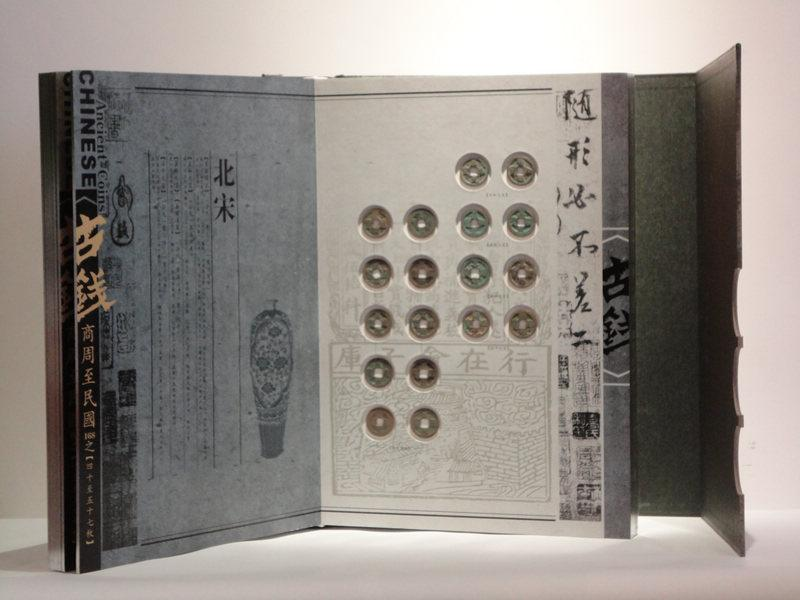 中国历代古钱币_古币钱币中国历代钱币历代花钱符咒钱西域