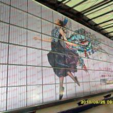 中国山东洪海广告公司
