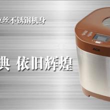 供应面包机AB-S6513N  新品  咖啡色