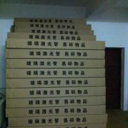 珠海激光切割机广东潮州顺德激光将图片
