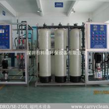 供应南京工业超纯水设备,南京实验室用超纯水设备