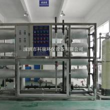 供应聊城工业超纯水设备,聊城实验室用超纯水设备