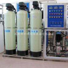供应合肥工业超纯水设备,合肥实验室用超纯水设备