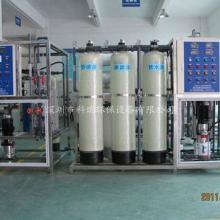 供应上海工业超纯水设备,上海实验室用超纯水设备
