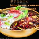 美食中心火锅技术培训宝塔火锅技术图片