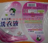广州不干胶标签印刷厂家 、专业印刷彩色标签  不干胶标签印刷