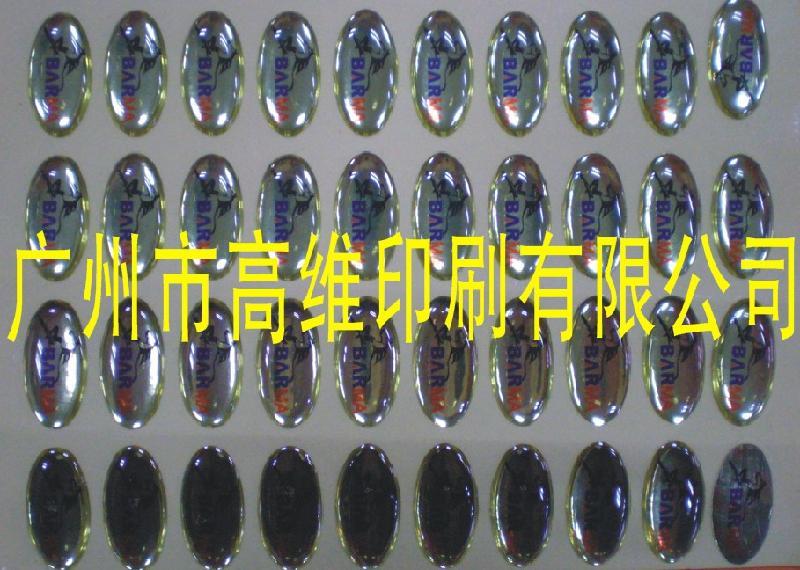 供应广东广州滴胶不干胶