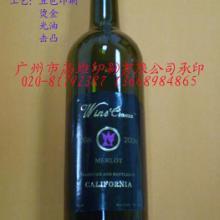 供应厂家印刷各种红酒标签批发