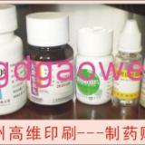 供应广东广州艾利材质不干胶
