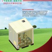 聊城热回收系统