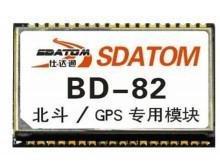 供应北斗定位芯片,北斗GPS模块批发