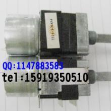 供应RK168四联马达电位器A50批发
